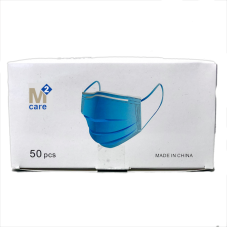 3 Ply Blue Disposable Face Mask Complies with EN 14683. CE Approved. Box of 50 Masks